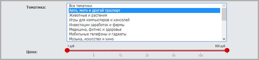 вам нужна реклама за 1 рубль
