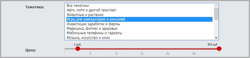 вам нужна реклама за 3 рубля