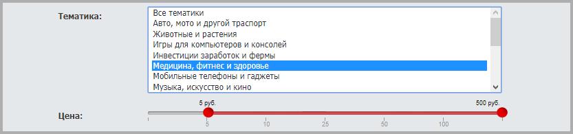 вам нужна реклама за 5 рублей