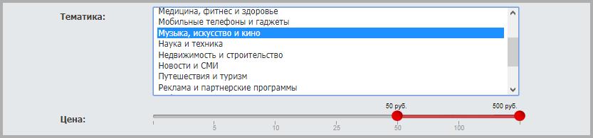 вам нужна реклама за 50 рублей