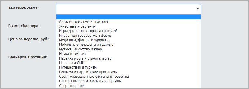 Joomla, Ucoz, Jimdo, Wordpress, html, сайты на народе